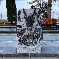 青石浮雕水景景观石摆件流水喷泉雕龙吐水