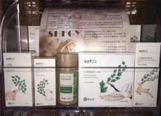 SHFGY世崎 艾草嫩膚修護精華液和修護面膜