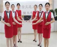 南京航空制服定做