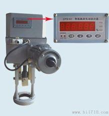供应DKZ-310CX电动阀门装置