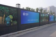 深圳A型钢结构围挡出售 PVC围挡出售