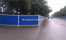 深圳出售A型钢结构围挡  市政围挡出售5