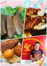 米飯把子肉培訓淄博學習把子肉技術
