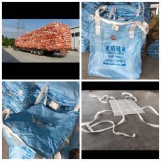 诚辉吨袋贵州优质吨袋公司