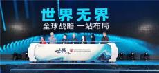 广州启动画轴庆典启动杆鎏金台
