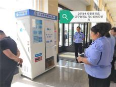 深圳市證照通自助照相機拍出的證件照效果好