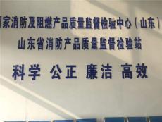 防火風機3C認證服務