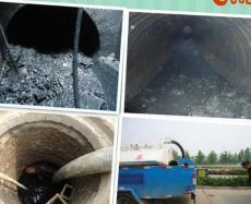 南京秦淮區雨污排水管道疏通清洗清淤