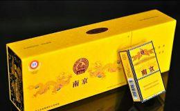 嘉善茅臺酒回收價格茅臺酒回收價格上門回收