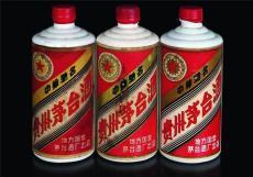 江北茅臺酒回收價格茅臺酒回收價格上門回收