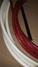 不銹鋼涂塑鋼絲繩