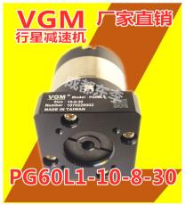 PG60L1-10-8-36 配多摩川TS3624N1E2