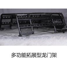 郑州河北五十铃DMAX改装配件费用
