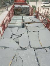 青石板碎拼石材/青石板碎拼石材/青石板碎拼