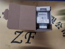 ZEVATRON H20 230V 280W