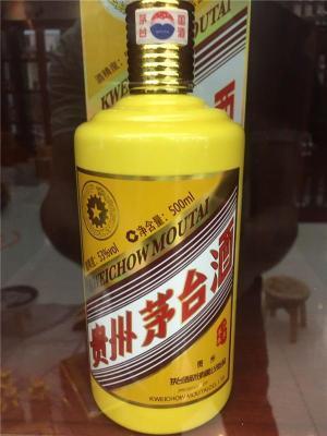 苏州吴门桥回收名酒价格名酒瓶回收价格