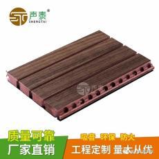 海南海口环保阻燃木制吸音板厂家