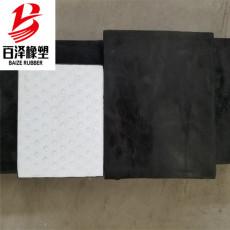 矩型板式橡胶支座A板式橡胶支座适用范围