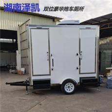 出口拖车厕所移动厕所定制豪华型环保厕所