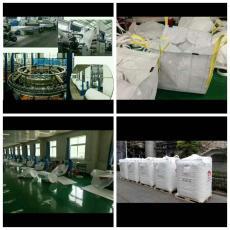 贵州本地吨袋工厂销售吨袋