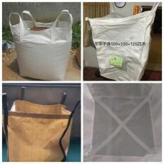 贵州现货销售各种款式吨袋