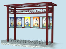 郴州批发社区垃圾桶分类亭 信阳垃圾桶站