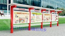 邵阳党建宣传栏 南通 城市道路宣传栏