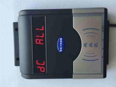 IC卡智能水控机IC卡水控机脱机型水控机