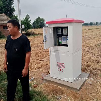 机井灌溉射频卡控制器 智能玻璃钢井房