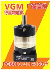 PG60L1-3-14-50-Y配安川伺服SGMMS-04ADC