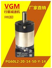 PG60L2-20-14-50-Y配松下伺服電機MHMD022GI