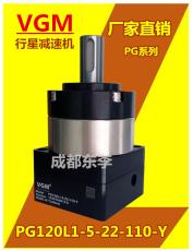 PG120L1-5-22-110-Y配松下伺服MDMF152