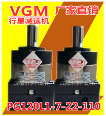 PG120L1-7-22-110-Y配松下伺服MDMA102PID