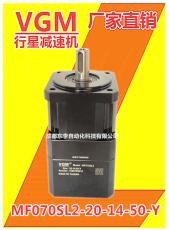 MF070SL2-20-14-50-Y配松下伺服MHMD042