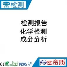 云南金矿石成分化验厂家