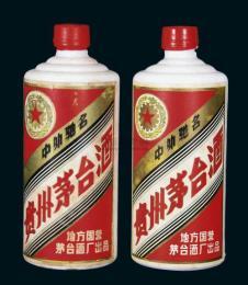 长宁茅台老酒回收价格茅台报价一览表