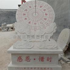 石雕日晷指南針漢白玉日晷校園文化雕塑擺件