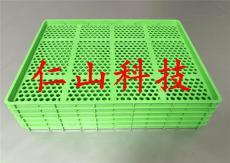 TP模組防靜電周轉盤脫泡用防靜電方盤