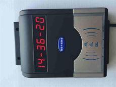 智能水控系统IC卡水控刷卡机刷卡水控器