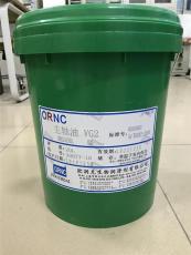 欧润克主轴油VG2抗氧化防腐蚀粘度低寿命长