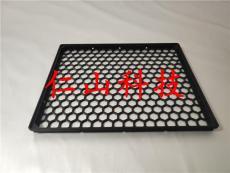 仁山新推出鏤空狀防靜電托盤紅色托盤