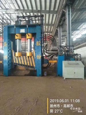 江阴产废钢龙门剪1000吨