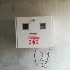 智能灌溉玻璃钢配电箱 机井控制柜 射频卡控