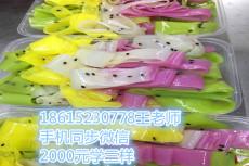 果蔬凉皮学习滨州手工凉皮培训费