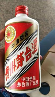 金龙紫砂珍品茅台酒回收网站价格快讯