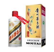 黃麻回收馬年茅臺酒500ml茅臺回收價格