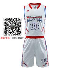热升华定制运动服装篮球比赛服印字印号个性