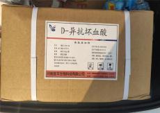 廠家直銷食品級異VC酸的價格 D-異抗壞血酸