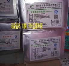 宣豐生產食品級谷氨酰胺轉氨酶的價格 TG酶
