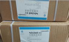 宣豐直銷食品級乳酸鏈球菌素的價格生物防腐